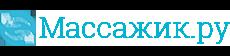 Поиск массажистов в г. Москва (м. Орехово) — Массажик.ру